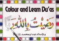 Colour and Learn Du'as