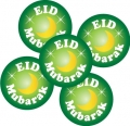 New! Eid Mubarak Badge (Green) - 5 Pack