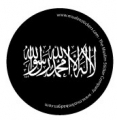 Shahadah Badge (Black - 5pk)
