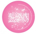 Shahadah Badge (Pink - 5pk)